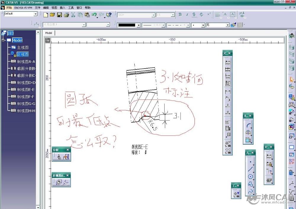 如何标注catia工程图中圆弧最低点?
