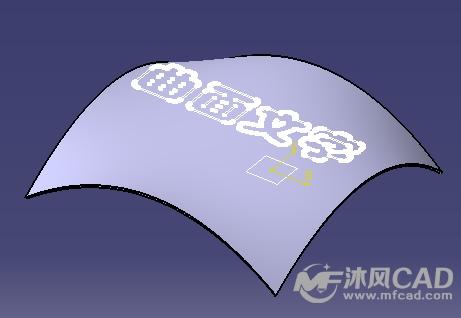 伞字的字体设计图